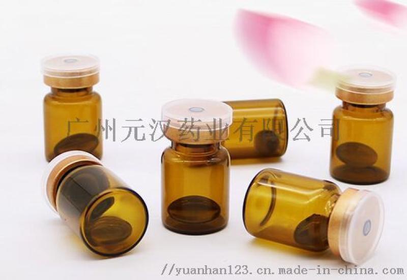 元漢藥業女性抑菌軟膠囊OEM消字號品牌源頭廠家