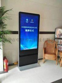 立式广告机落地液晶屏查询一体机电梯电视广告屏32寸
