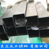 貴州厚壁316不鏽鋼拉絲方管150*150*4.0