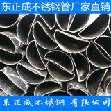 東莞不鏽鋼異型管現貨報價,不鏽鋼橢圓管多少錢