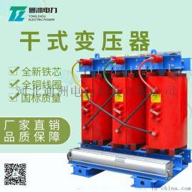 SCB11干式变压器,3500KV下,出厂价