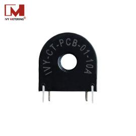 充电桩PCB电流互感器 智能电表微型电流互感器