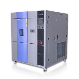 高频磁性材料高低温冷热冲击试验箱 三厢式冲击箱