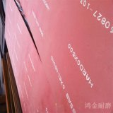 瑞典进口焊达450耐磨板 进口焊达耐磨板厂家