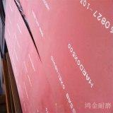瑞典進口焊達450耐磨板 進口焊達耐磨板廠家