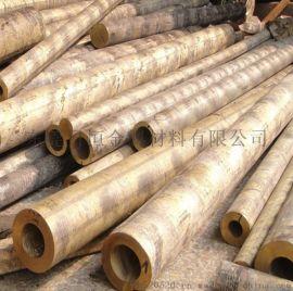 东莞日恒H59黄铜管 厚壁铜管