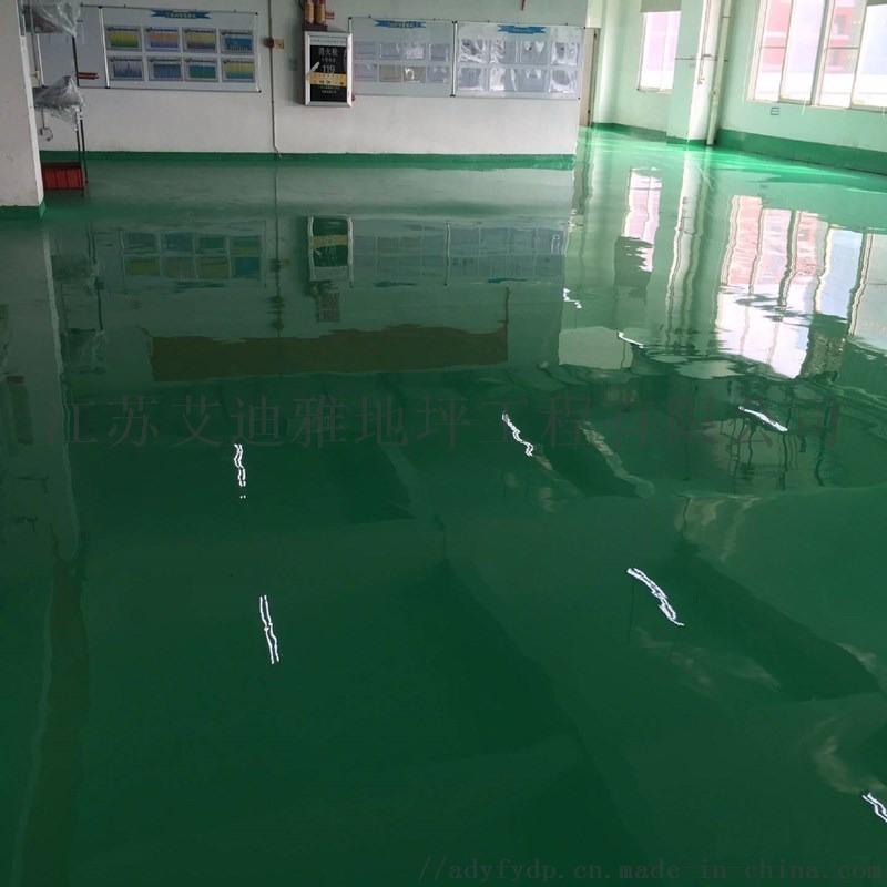 無錫電子自動化工廠車間環氧砂漿耐磨地坪一體化施工