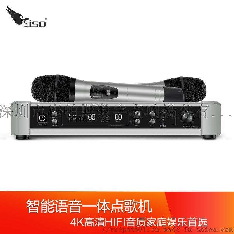SISO思索 TS5.1 家庭影院家用KTV点歌机