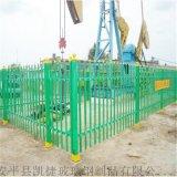 油田玻璃钢围栏厂家 FRP安全专用围栏