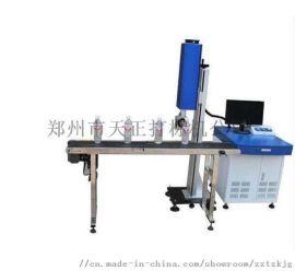 漯河激光打标机酒盒激光打码机食品包装激光喷码机