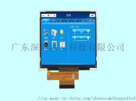 4.0寸TFT显示屏/方屏480*480分辨率