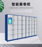 rfid智慧物證卷宗櫃36門涉案物品寄存櫃定製生產