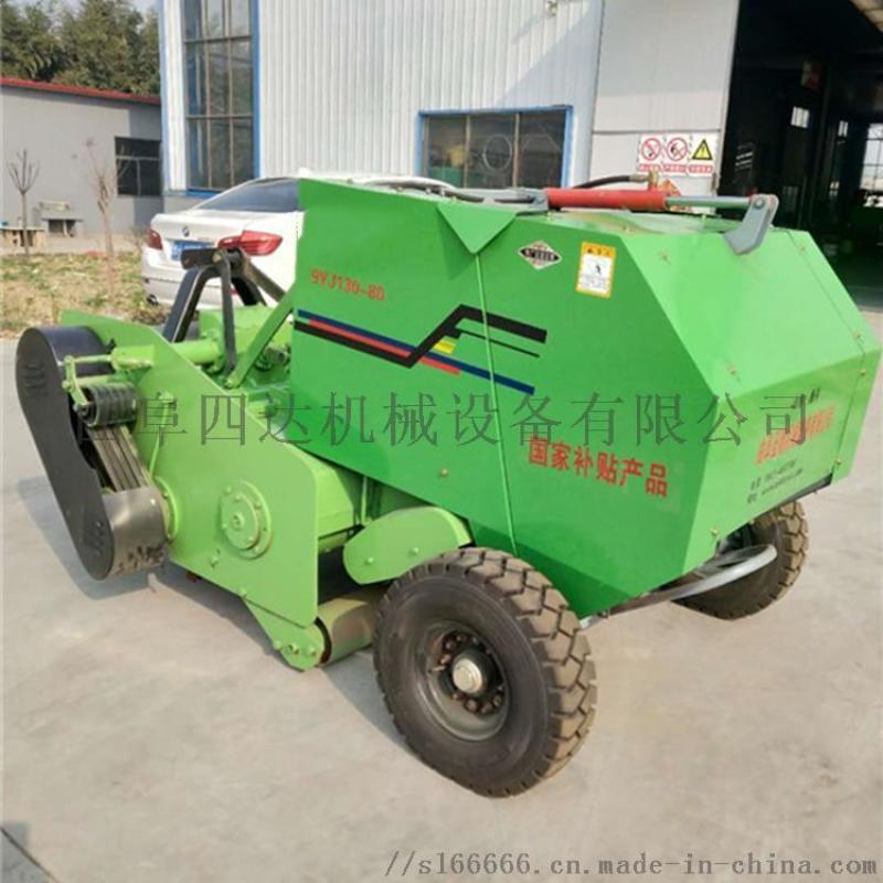 牵引式秸秆打捆机 全自动打捆机 秸秆粉碎回收机
