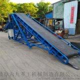 兴义蔬菜水果装车输送机 7米长移动圆管皮带机LJ8