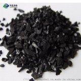 供应金矿椰壳活性炭 高碘值 净水活性炭 果壳活性炭厂家直销