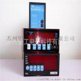 台湾AXE钜斧MM1-H63B张力表