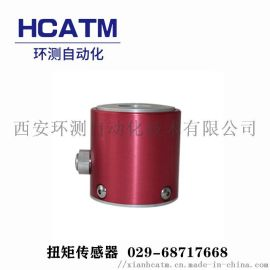 Futek TFF400 静态扭矩传感器