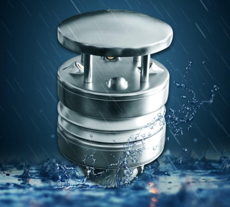 超声波风速风向环境温湿度大气压力雨量光照一体传感器
