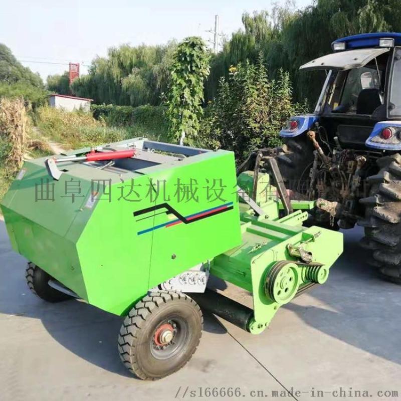 牵引式秸秆打捆机 行走式打捆机 拖拉机带的打捆机