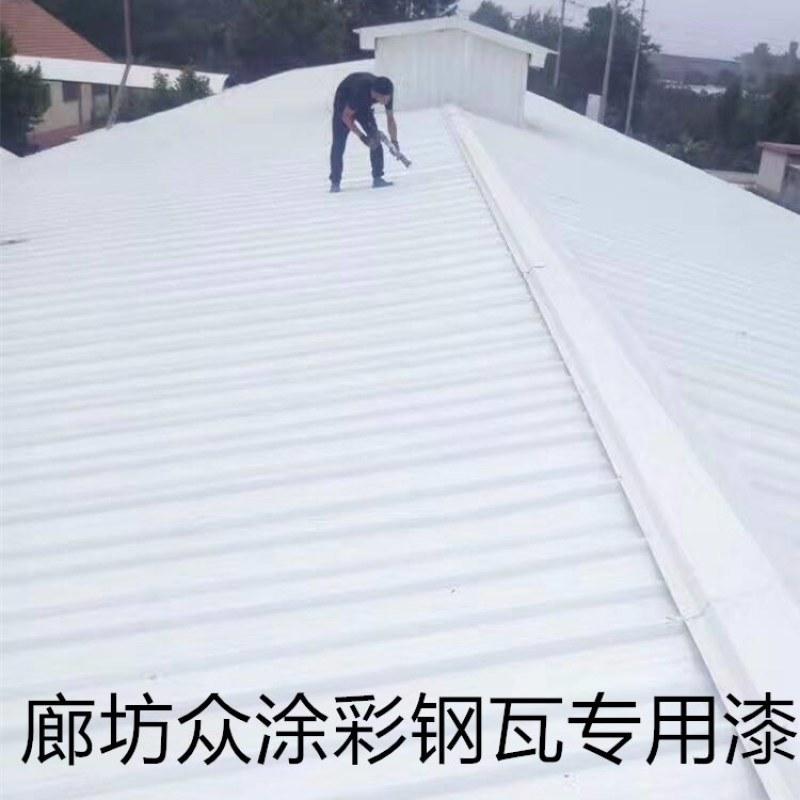 无锡彩钢板专用翻新漆涂刷精彩