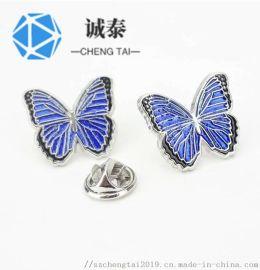 金属徽章定制,蝴蝶烤漆徽标制作,重庆五金徽章制作厂