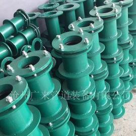 柔性防水套管生产厂家 沧州广来