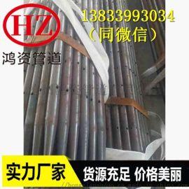 声测管 注浆管 钢花管 管棚管 超前小导管厂家