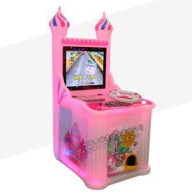 兒童城堡小型賽車新款投幣方向盤遊戲機商用電玩設備