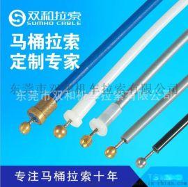专业生产浴缸高品质控制拉线,拉索,钢丝绳
