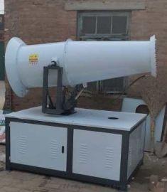 供应环保除尘器雾炮机