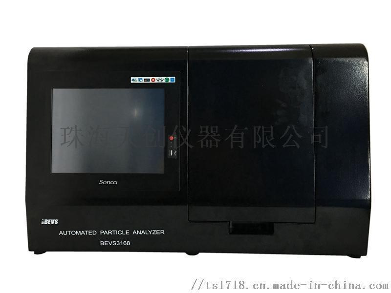 现货销售BEVS 3168自动细度测量仪