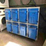 低空排放油烟净化器低温等离子废气处理设备