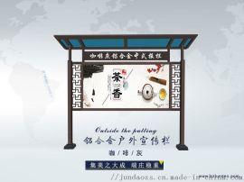 壁挂式橱窗/中国红展示牌/宣传栏材料质量好