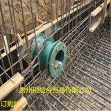 國標防水柔性套管預埋防水套/剛性防水套管廠家