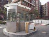钢结构小区岗亭停车场治安收费亭可移动值班室收发室户