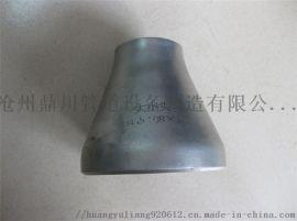 专业生产大小头异径管 304大小头 同心偏心大小头