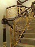 K金鋁板雕花樓梯護欄別墅豪宅鋁合金圍欄訂做