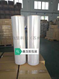 苏州工厂供应PE防静电缠绕膜50cm 抗静电拉伸膜