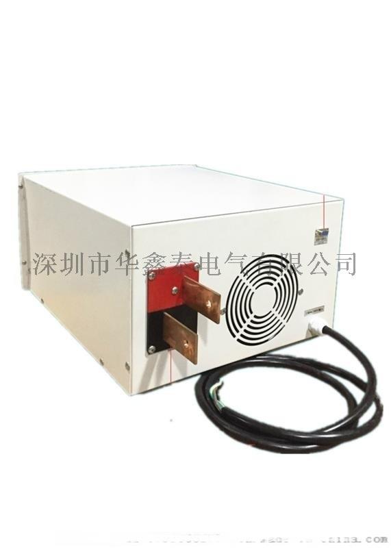 15V60A直流稳压电源|900W直流可调电源
