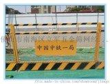 广东云浮施工围挡市政交通栅栏,边框护栏供应