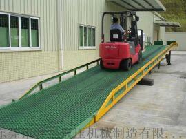 厂家直销移动式登车桥 液压登车桥叉车装卸平台