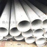 酸洗面304不鏽鋼流體管,揭陽耐腐蝕不鏽鋼流體管