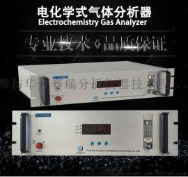 华分赛瑞SR-2030电捕焦氧分析仪 在线检测设备