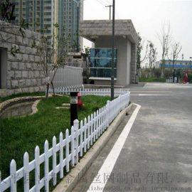 公路塑钢草坪护栏,花园围栏规格,小区塑钢防护栏杆
