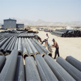 蚌埠 鑫龍日升 聚氨酯硬質塑料預製管DN20/25聚氨酯保溫鋼管