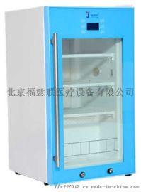 村衛生室放疫苗的冰箱
