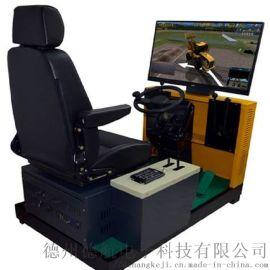 装载机叉车模拟器,装载机叉车模拟机
