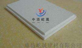 岩棉玻纤吸音板 A级防火矿棉吸音板吊顶材料