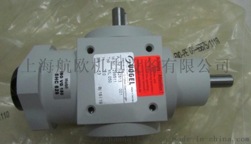 VOGEL电机MFE 2-S13+140