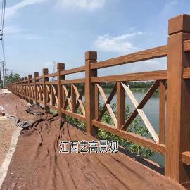 江西仿木围栏乡村景区,水泥仿木护栏厂家仿古效果